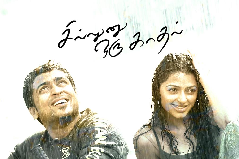 Cut Songs Archives - Page 2 of 9 - Download Tamil Ringtones
